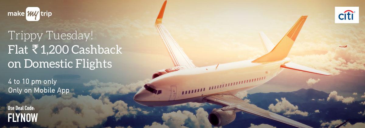 1200x420-flights-1462016.jpg